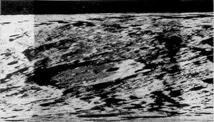 Fragment of Luna-19 Panorama