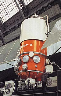 Meteor-2 Weather Satellite