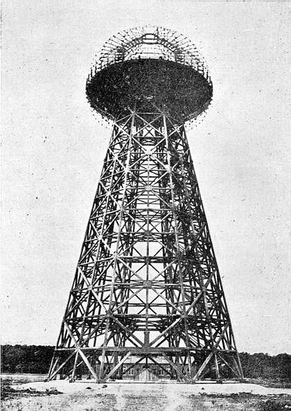 Tower with dome superstructure