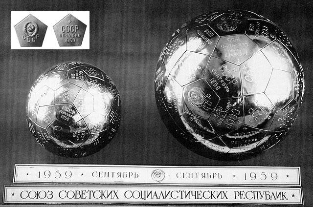 Soviet Spacecraft Pennants