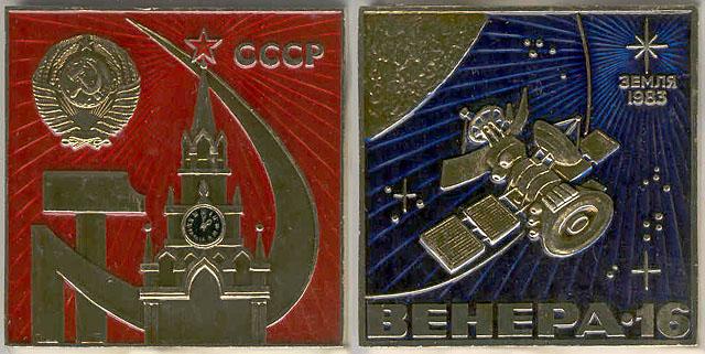 spacecraft venera 16 - photo #43