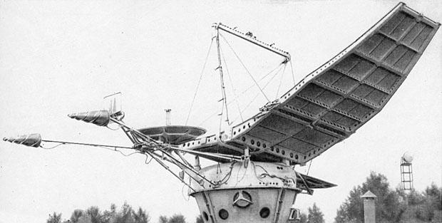 spacecraft venera 16 - photo #22